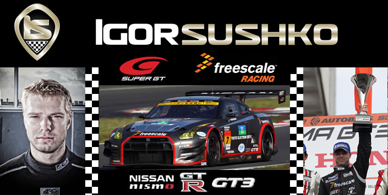 Igor Sushko - Racing and Beyond, featuring Super GT and formula racing